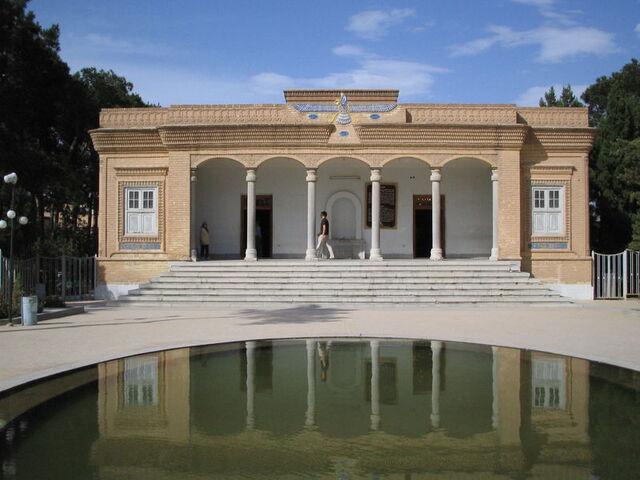 File:Zoroastrian Temple.jpg
