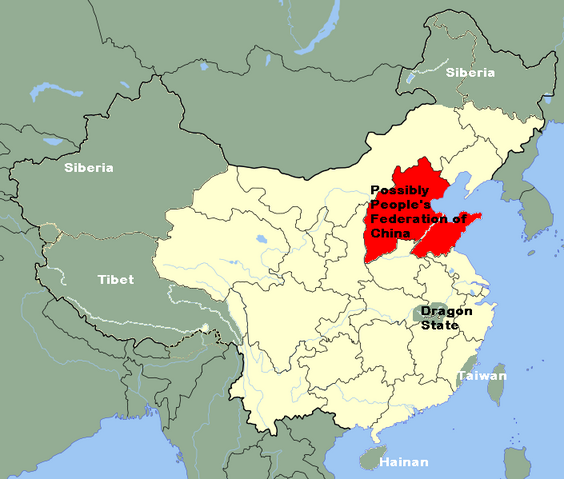 File:Chinese Rump State.png