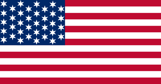 File:Flag 1086.png