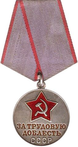 File:Medal for Labour Valour.jpg