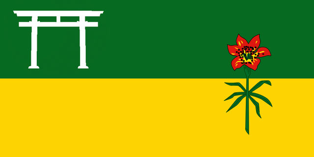 File:Flag of Manitou (Satomi Maiden ~ Third Power).png
