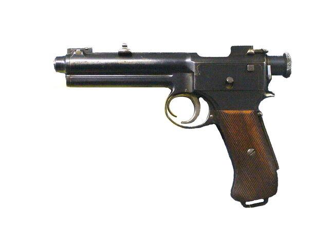 File:Steyr pistol.jpg