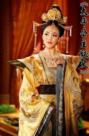 File:Wu Zetian.jpg