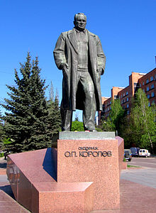File:220px-Monument to S.P. Korolev in Korolyov city-1-.jpg