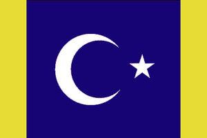 Flag Byzantia (VegWorld)