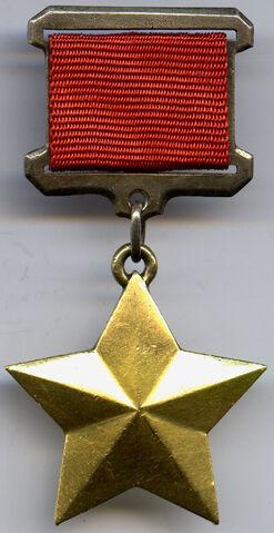 File:Hero of the Soviet Union.jpg