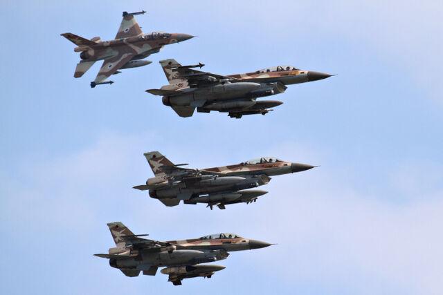 File:Israeli Fighters in Iran Iraq War (Great Salum).jpg