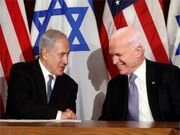John McCain with Benjamin Netanyahu (SIADD)