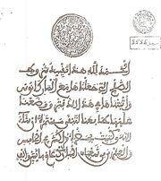 ArabicTreaty