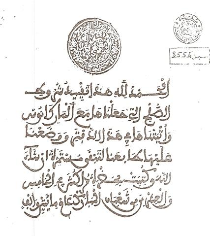 File:ArabicTreaty.jpg