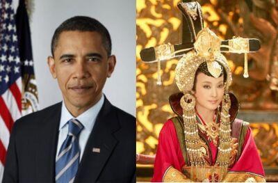 PresidentObamaEmpressShenglong
