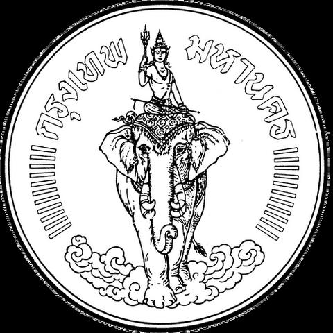 File:Seal Bangkok.png