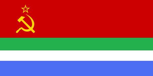 File:Siberian SSR Flag.jpg