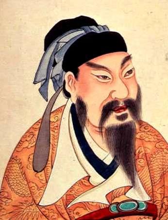 File:King of china 3.jpg