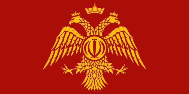 File:Roman Empire Flag (Fidem Pacis).png