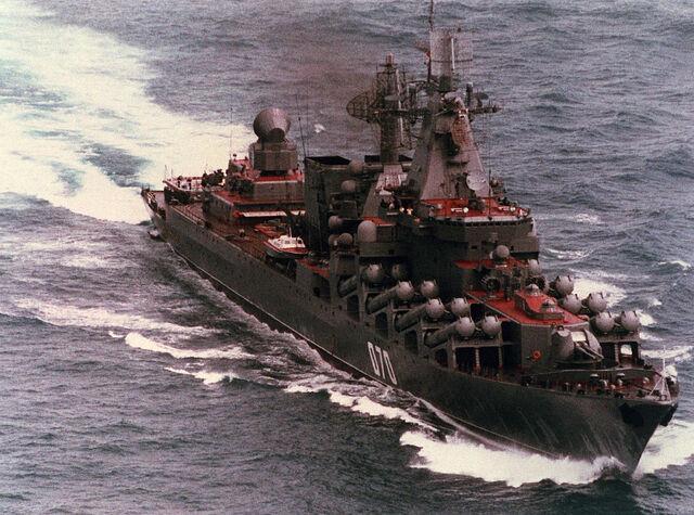File:Slava cruiser DN-SC-94-00156.jpg