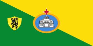 File:Guiana (Stadholdership).jpg