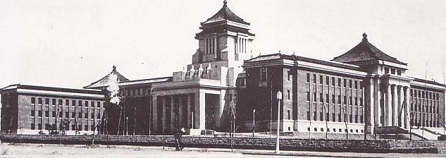 File:Manchukuo state concil.jpg