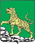 Coat of Arms of Vladivostok (Primorsky krai) (2001)