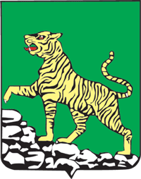 File:Coat of Arms of Vladivostok (Primorsky krai) (2001).png