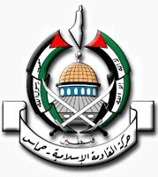 File:Logo of Hamas.png