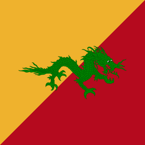 File:First Flag of Bhutan.png