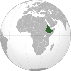 File:250px-Pdr ethiopia.png