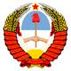 Coat of arms of the República Popular Argentina