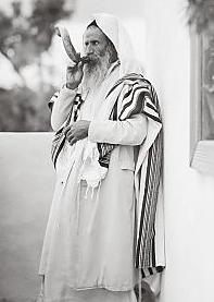 File:Jewish shofar.png