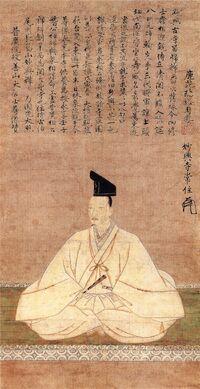Ashikaga Yoshinori (1)
