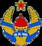 Coat of Arms of Democratic Federal Yugoslavia.png