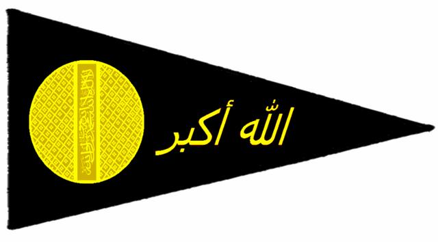 File:Abbasidflag.png