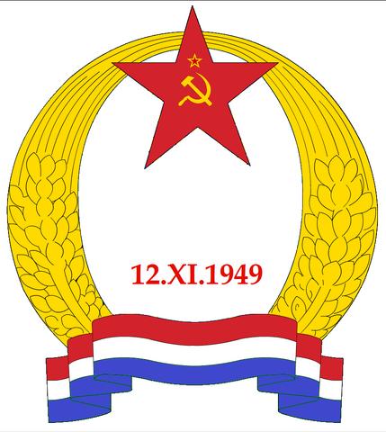 File:Communist France Seal BurAsc.png