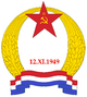 Communist France Seal BurAsc