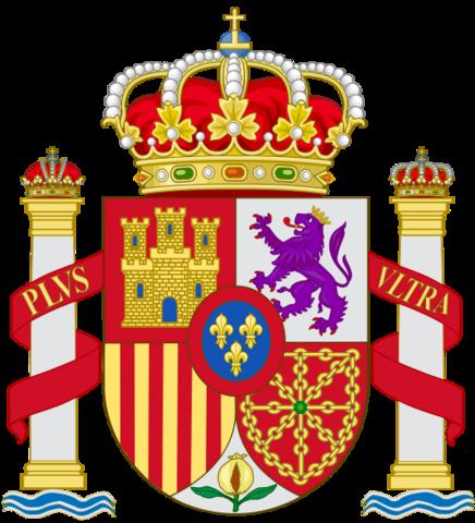 File:CV Coat of Arms of Spain.png