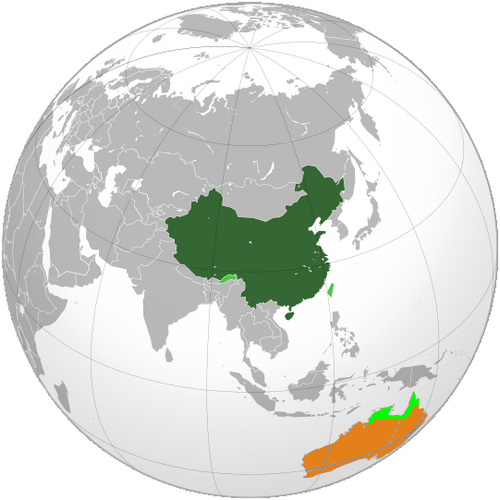 Sino-Australian Conflict orthographic