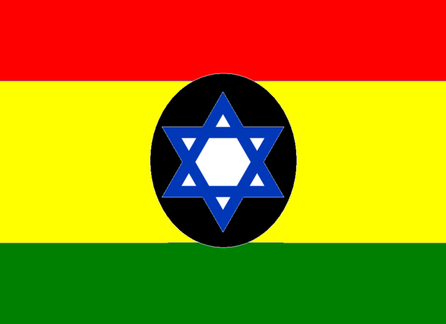 File:Flag of Beta Israel.PNG