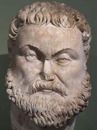 Maximian 4th century sculpture