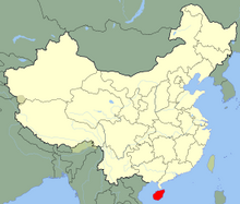 275px-China Hainan svg