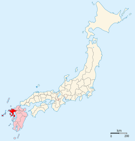 File:Hizen .png