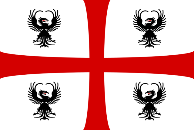 File:Mantua Flag.png