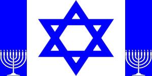 File:Judaea (Duchy).jpg