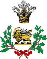Coat of arms of Iran, Qajar Dynasty (1907-1925)
