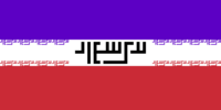 Aryanam (In Frederick's Fields)