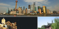 Shanghai (Fatherlands)