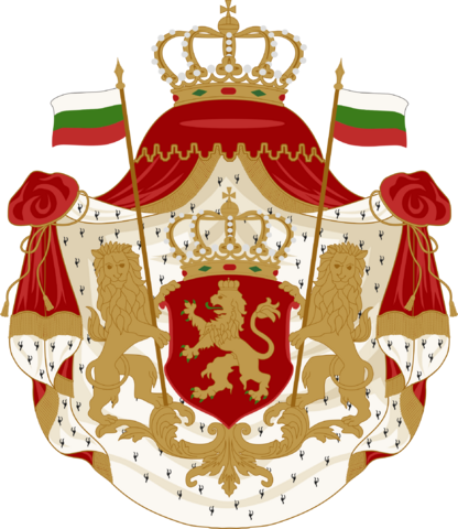 File:Coat of Arms of Bulgaria (1881-1927).png