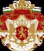 Coat of Arms of Bulgaria (1881-1927)