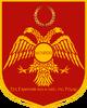 Byzantine Republic Seal