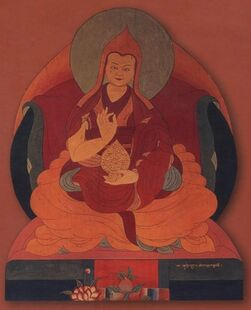 Seventh Dalai Lama