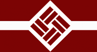 File:Axis Flag.png